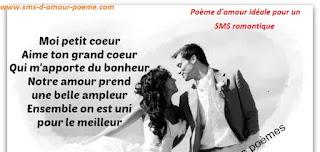 Poème d'amour idéale pour un SMS romantique