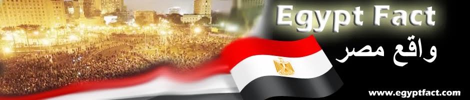 قناة صوت مصر, موقع اليوم السابع, hosting, ecommerc: