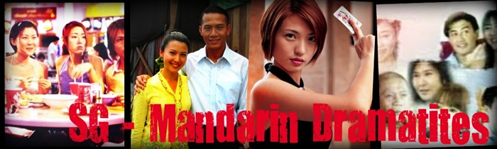 SG Local Mandarin TV Drama