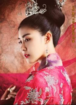 Phim Hoàng Hậu Ki -Empress Ki (2013) Full Trọn Bộ