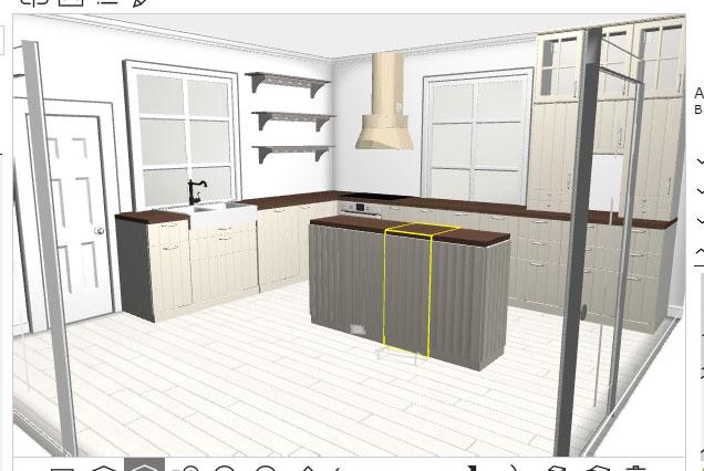 Planeringsverktyg Kok Ikea : So jag tog po mig tonkarhatten och detta blev resultatet av mitt