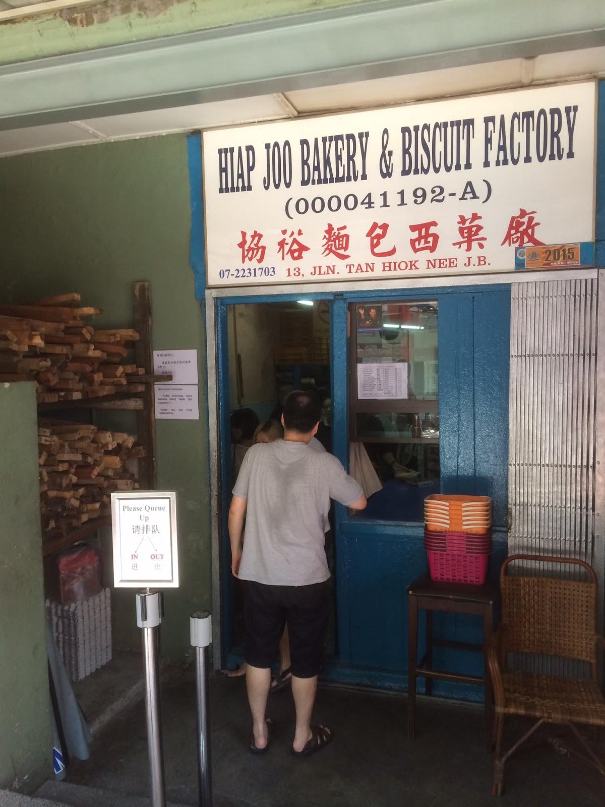 Jb Bakery Can Cafe Rocklin