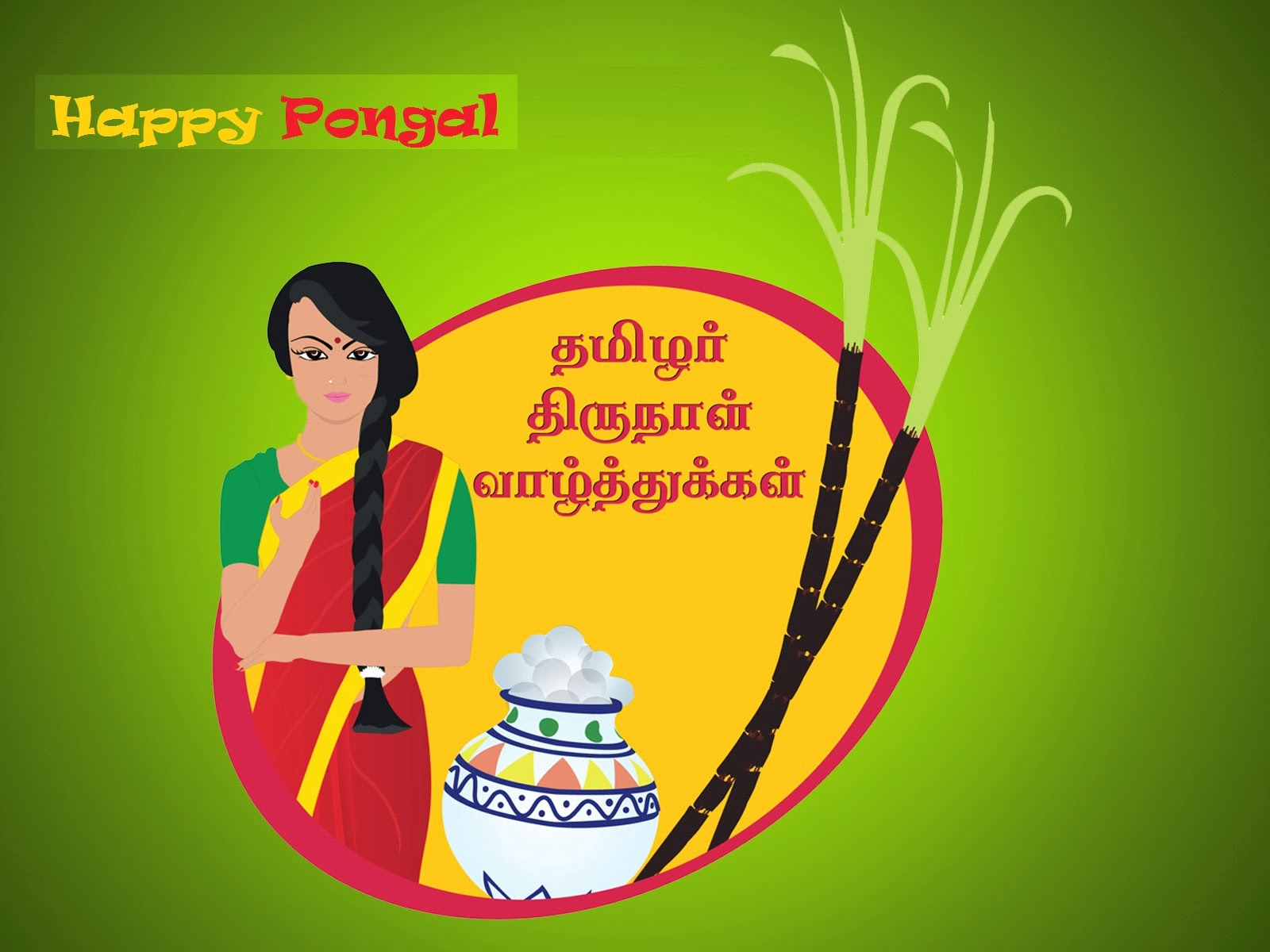 Happy Pongal 2014 Sms Text Message Wishes Quotes in English Tamil Festival thai mattu pongal 2014 gif animated Images HD wallpapers pictures and Greetings.