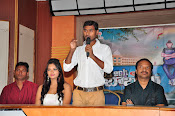 BTech Babulu movie press meet photos-thumbnail-10