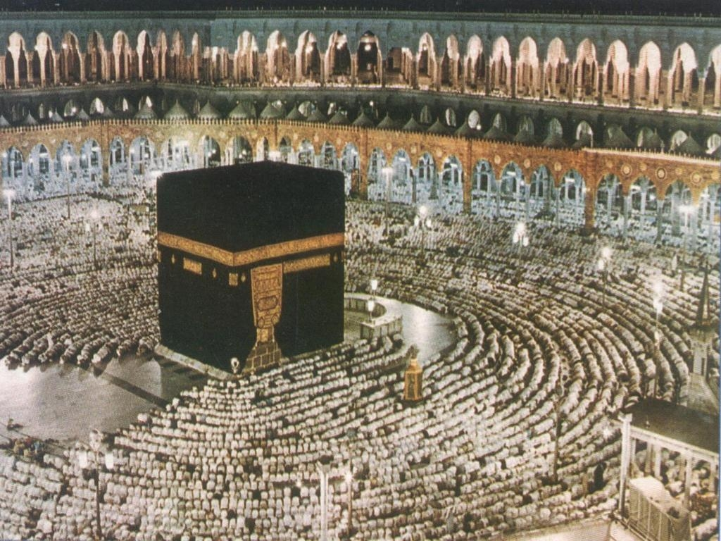 COOL WALLPAPERS: makkah madina wallpapers pictures