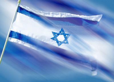32 Rahsia Israel Yang Tak Pernah Kita Tahu