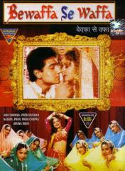 Bewaffa Se Waffa 1992 Hindi Movie Watch Online