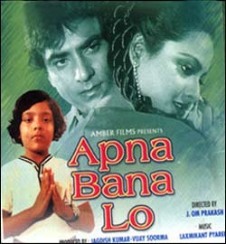 Apna Bana Lo 1982 Hindi Movie Watch Online