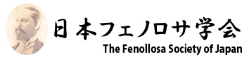 The Fenollosa Society of Japan