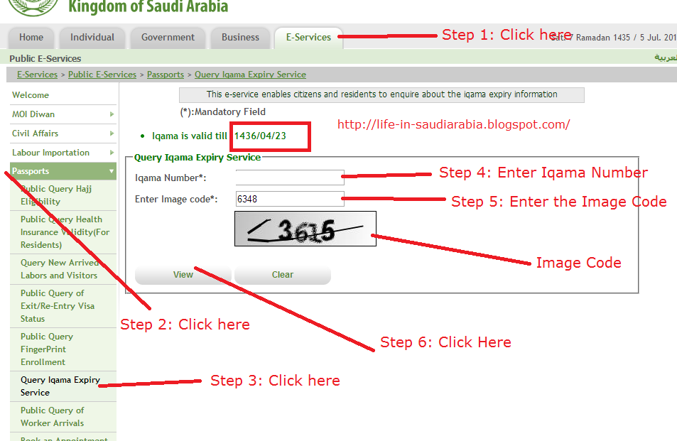 How to Check Iqama Expiry Date Online? ~ Life in Saudi Arabia
