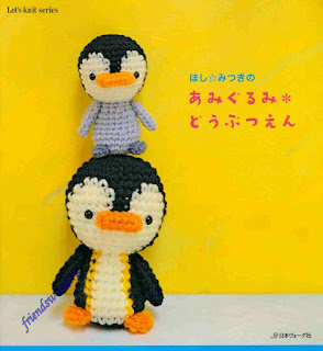 Let's Knit Series Amigurumi
