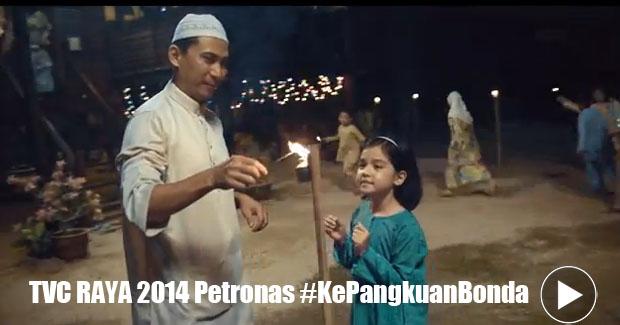 TVC Raya Aidilfitri 2014 Petronas Ke Pangkuan Bonda