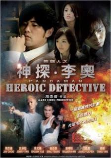xem phim Hiệp Sĩ Gấu Trúc - Heroic Detective (2013) full hd vietsub online poster
