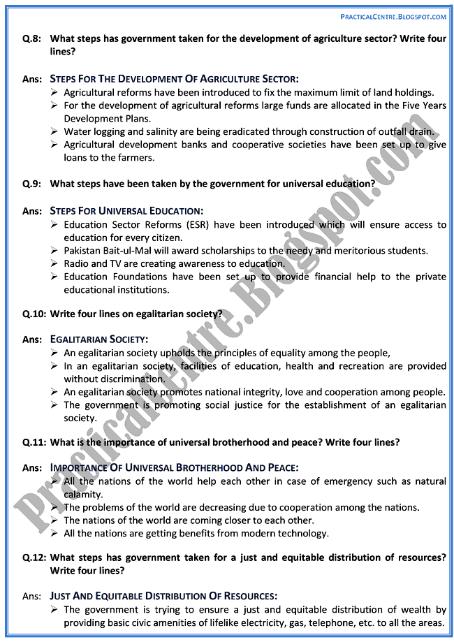 pakistan-a-welfare-state-short-question-answers-pakistan-studies-9th