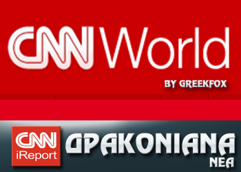 CNN WORLD