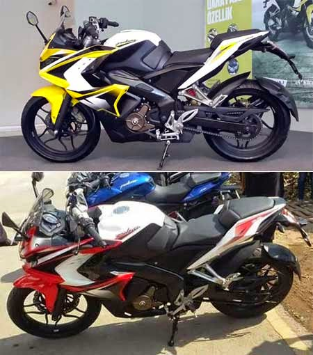 New Bajaj Pulsar 200RS