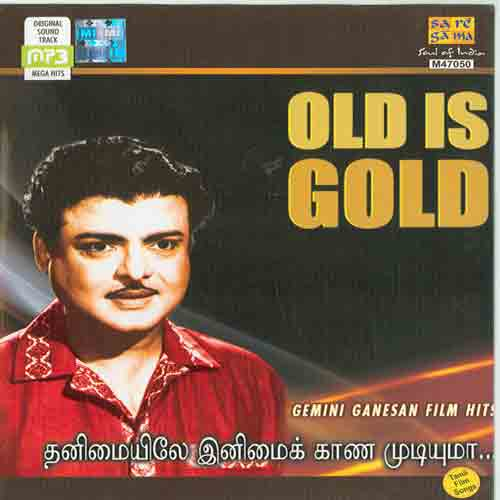 Gemini ganesan old hits songs musica movies for Classic house tracks 90s