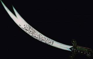 pedang paling terkuat, sakti, mematikan di dunia - munsypedia.blogspot.com
