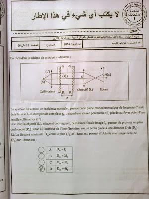 الاختبار الكتابي لولوج المراكز الجهوية - الفيزياء والكيمياء للثانوي التاهيلي 2014  18