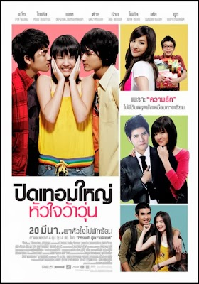 EXTRA ORDINARY: FILM THAILAND YANG WAJIB DI TONTON