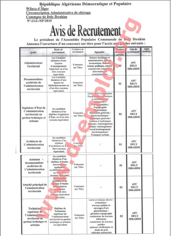 توظيف في بلدية دالي ابراهيم دائرة الشراقة ولاية الجزائر جانفي 2015 ALG+01.jpg