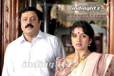 time malayalam movie netstricker blog for you