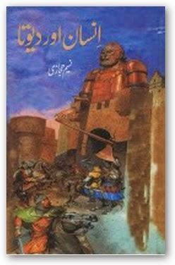 Insan Aur Devta Urdu Novel By Naseem Hijazi pdf.