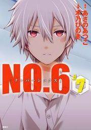 No. 6 Manga