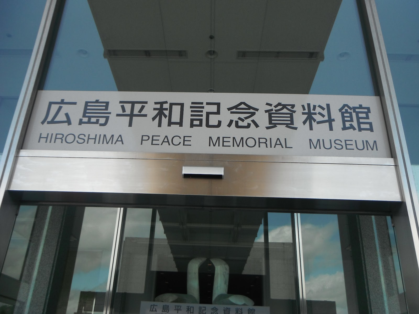 The Only Blonde in Osaka: Japans War and Peace Museums and Monuments