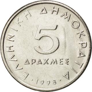 Greek Coins 5 Drachmes