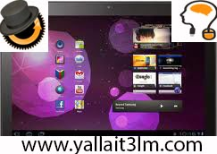 ريكفري مود CWM للتابلت Samsung Galaxy Tab 10.1v