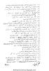 IX Chemistry in Urdu Past Year Papers