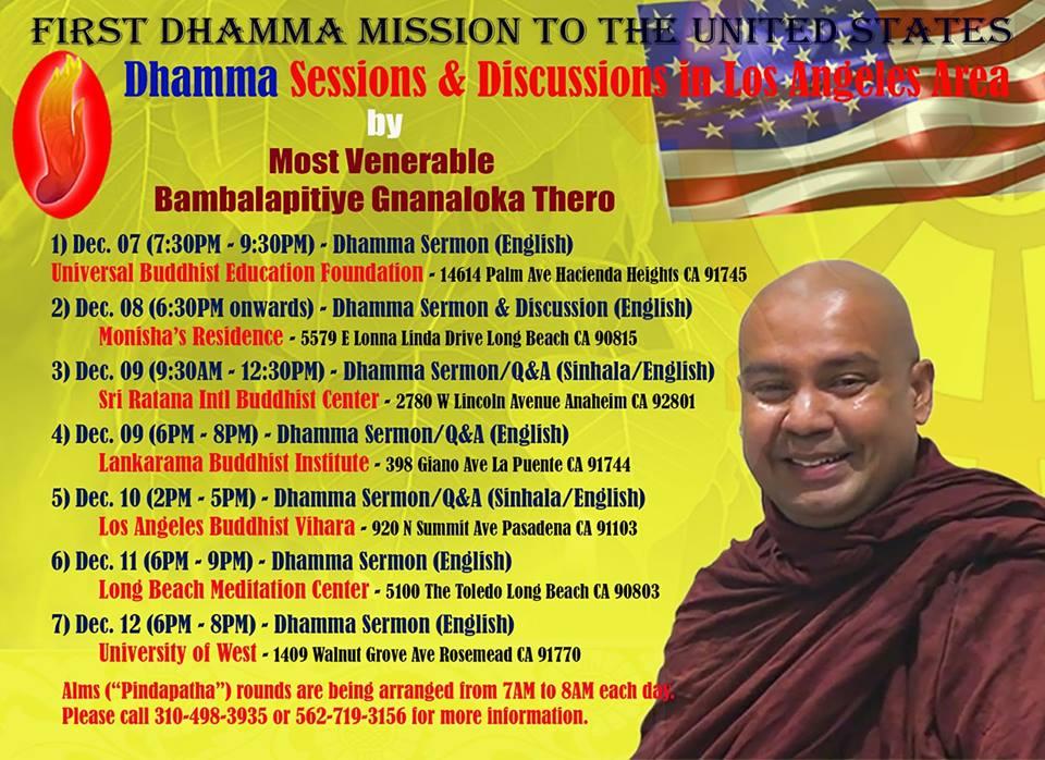 Bhante Gnanaloka in LA