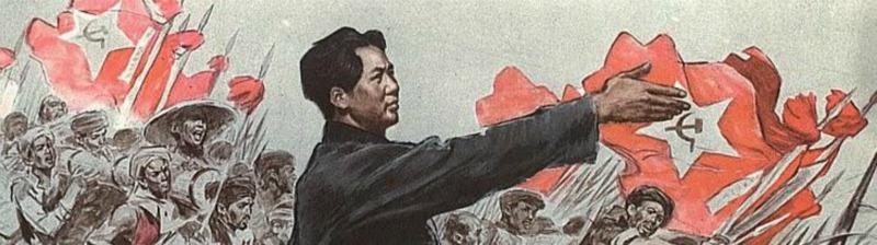 POR LA INDEPENDENCIA NACIONAL Y LA NUEVA DEMOCRACIA POPULAR AL SOCIALISMO