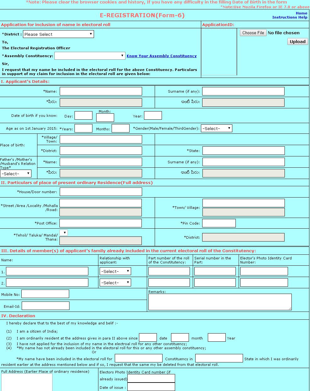 Online color voter id - Application Form 6