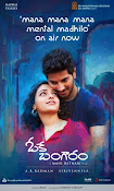 Oke Bangaram movie Wallpapers-thumbnail-2