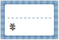 値札のテンプレート(青)
