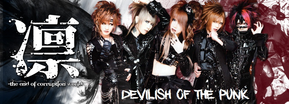Devilish Of The Punk