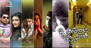 Unnodu Oru Naal 2013: Full Tamil Movie