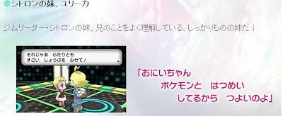 Pokemon XY Eureka Bonnie