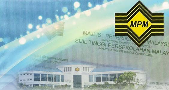 Semakan Keputusan STPM Penggal 2 2013