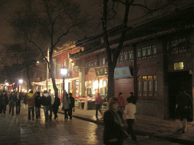 quartiere musulmano a xian