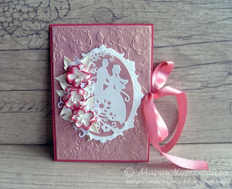 Большая свадебная открытка скрапбукинг 5