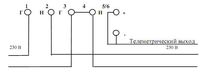2) Схема подключения
