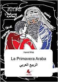 """""""La Primavera Araba"""""""