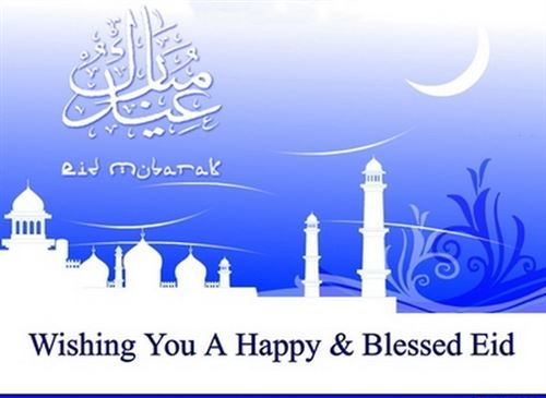 Beautiful Ramadan Greeting Card With Message: Wishing You A Happy And Blessed Eid