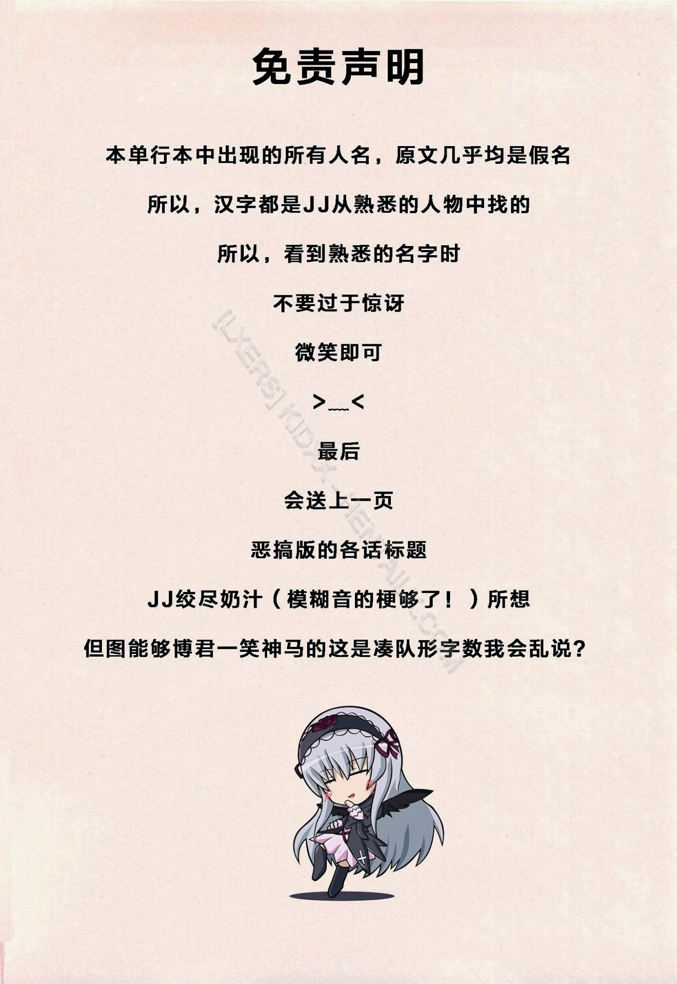 Hình ảnh Hinh_006 in Melty Play [Torokeru Asobi]