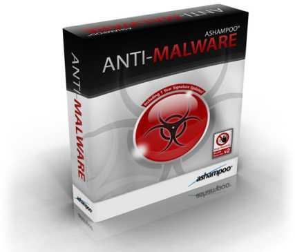 Ashampoo Antimalware Serial Key Full Version Free