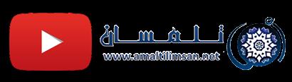 amaltilimsan blog