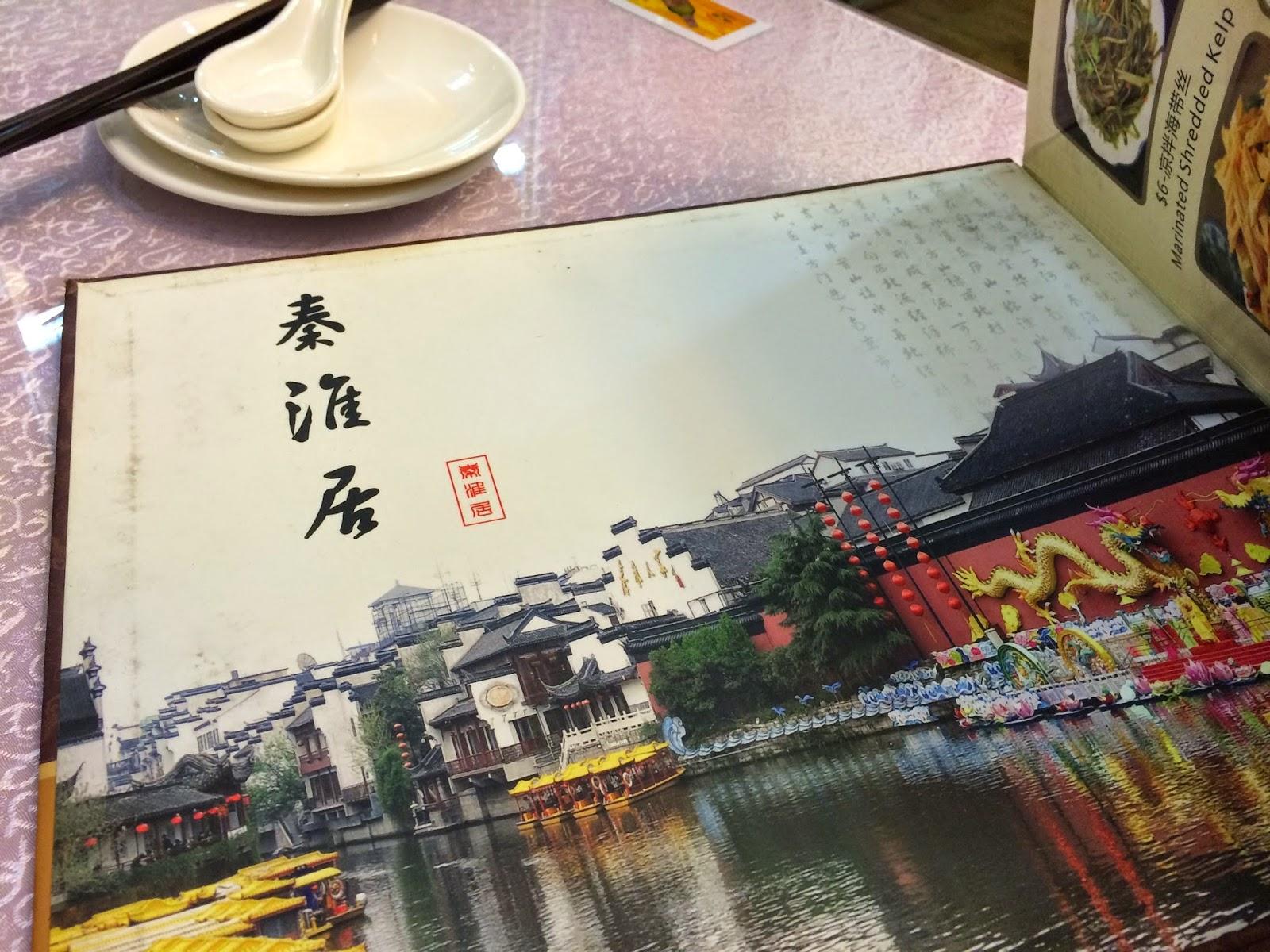 Nanjing food!